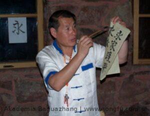 Shifu Zhang Feng Jun